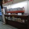箱根観光の要所!