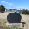 国史跡の古代寺院跡
