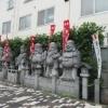 堀切菖蒲園へ行く途中に可愛らしい七福神が