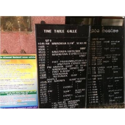 ガラ駅発列車時刻表